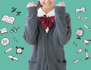 【モニター受講生募集!】英検3級 オンライン講座(12月17日開講)